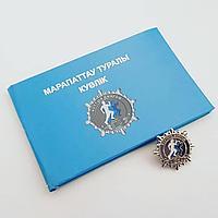 Значки с удостоверением в наличии, фото 1