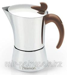 Гейзерная кофеварка Fissman на 4 порций / 240 мл (нерж. сталь) 9414, Алматы