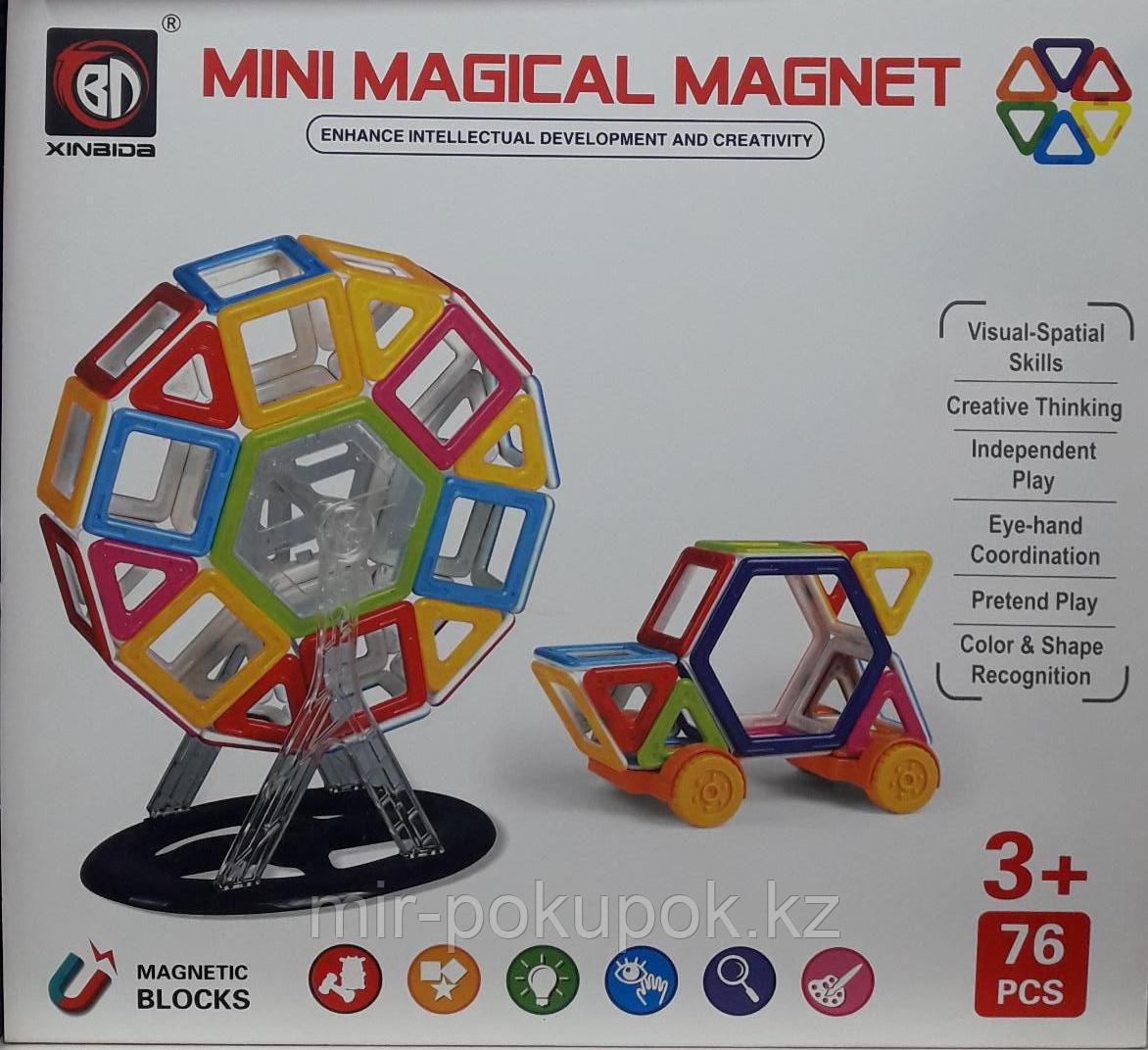Magical Magnet: Магнитный конструктор, 76 дет., Алматы