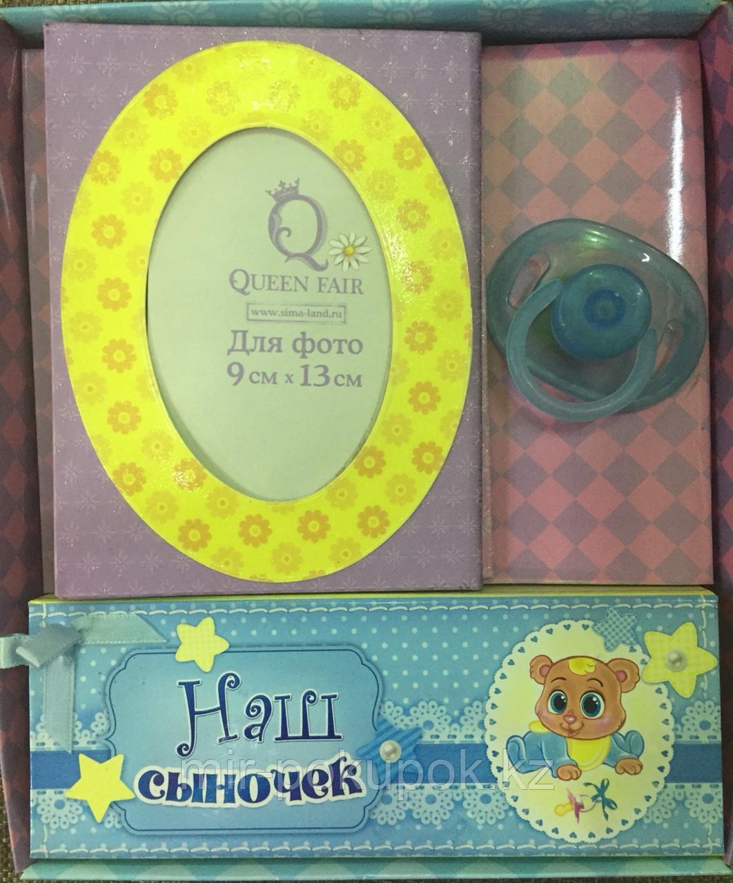 """Распродажа! Набор подарочный для новорожденных """"Наша радость"""":, Алматы"""
