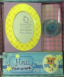"""Набор подарочный для новорожденных """"Наша радость"""":"""