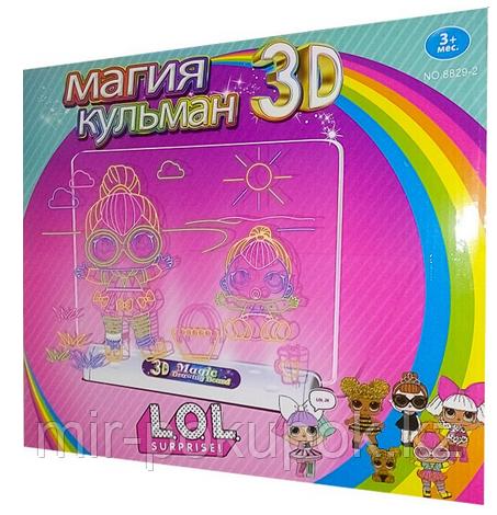 Игровой набор Magic Drawing Board с 3D (магия кульман) СКАЗОЧНЫЙ ПАТРУЛЬ и LOL, Алматы