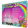 Игровой набор Magic Drawing Board с 3D (магия кульман) СКАЗОЧНЫЙ ПАТРУЛЬ и LOL, Алматы, фото 2