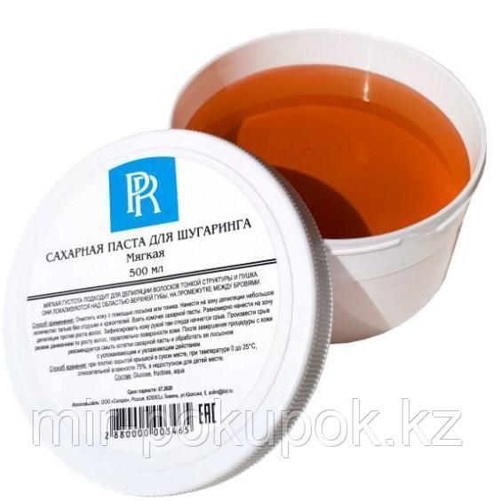 Сахарная паста для депиляции (шугаринга) плотная (500 гр), PR, Алматы.