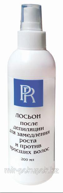 PR Лосьон после депиляции для замедления роста и против вросших волос (200 мл), Алматы