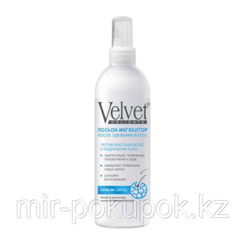 Лосьон-ингибитор после удаления волос Velvet Delicate 200мл, Алматы