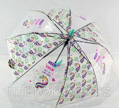 Прозрачный зонтик-трость для девочки Единорог, Алматы