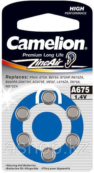 Батарейка Camelion A675-BP6 1,4 В, Упакова: Блистер 6 шт., Аналоги: PR44\A675\ZA675\V675A\DA675, Тип батареи: