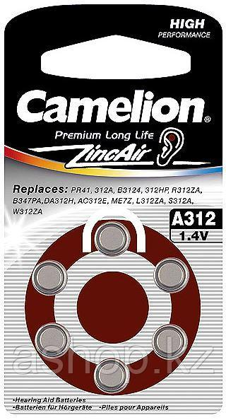 Батарейка Camelion A312-BP6 1,4 В, Упакова: Блистер 6 шт., Аналоги: PR41\A312\ZA312\V312A\DA312, Тип батареи:
