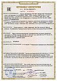 Фотолампа для лечения желтушки ОФТН-02-2 (Кп˂30 проц.), фото 2