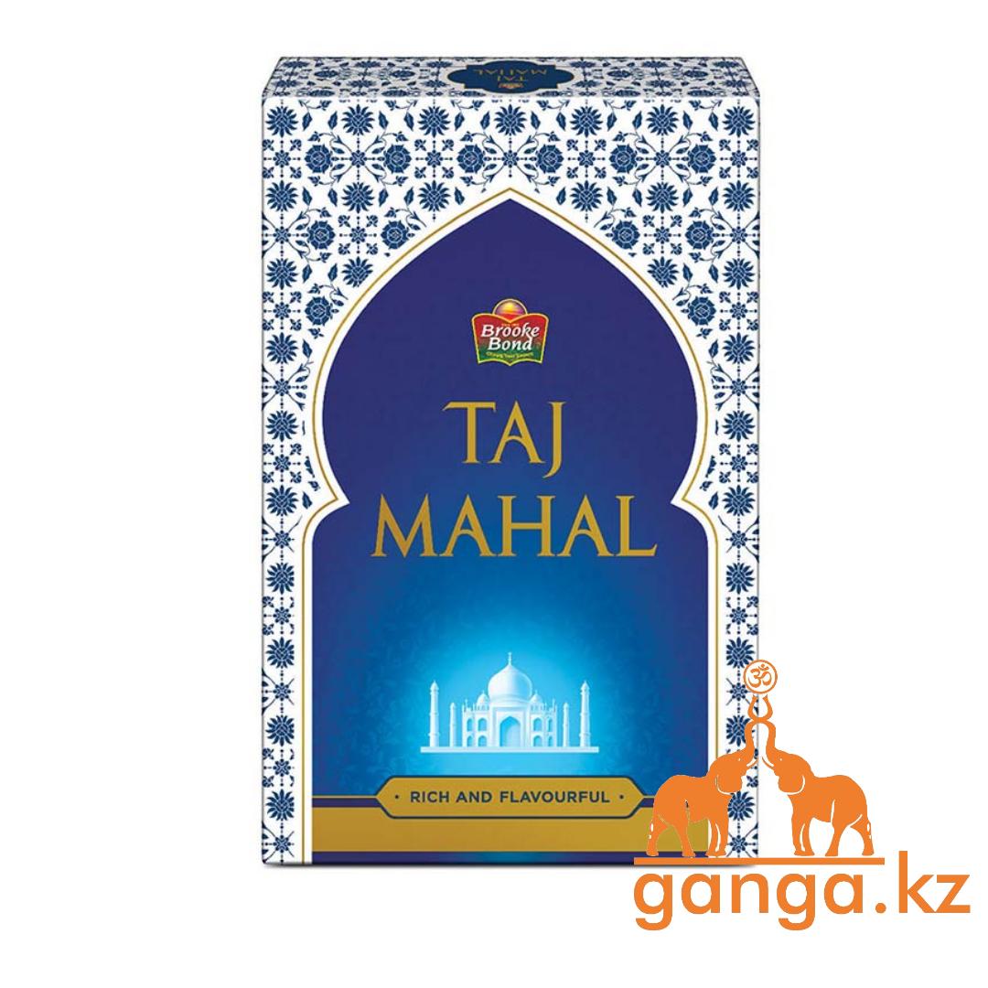 Индийский Черный Гранулированный Чай Тадж Махал (Taj Mahal BROOKE BOND), 500 г.