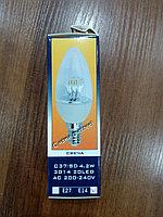 Светодиодная LED лампа C37/SD 4,2W, фото 1