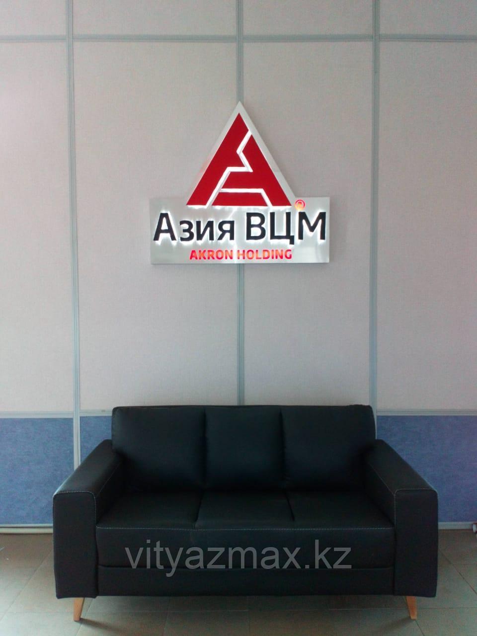 3D логотип компании
