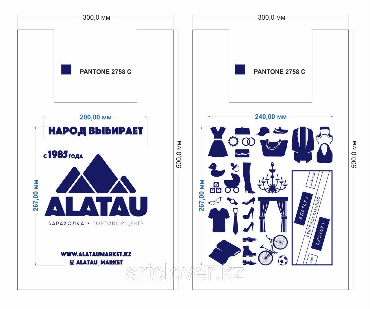 Изготовление полиэтиленовых пакетов для товаров
