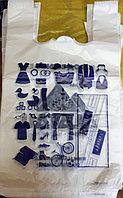 Изготовление полиэтиленовых пакетов с брендом компании
