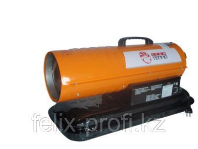 Калорифер ДК-15П Топливо-дизель, керосин, производит. воздуха 300 м³/ч