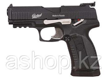 Пистолет пневматический Baikal МР-655К, Калибр: 4,5 мм (.177, BB), Дульная энергия: 3,0 Дж, Ёмкость магазина (