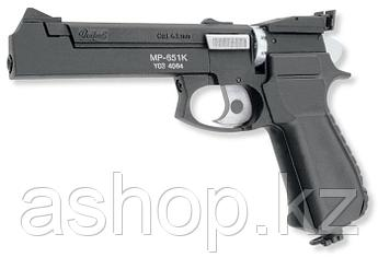 Пистолет пневматический Baikal МР-651КС, Калибр: 4,5 мм (.177, BB), Дульная энергия: 3,0 Дж, Ёмкость магазина