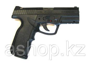 Пистолет пневматический ASG Steyr M9-01, Калибр: 4,5 мм (.177, BB), Дульная энергия: 3,0 Дж, Ёмкость магазина