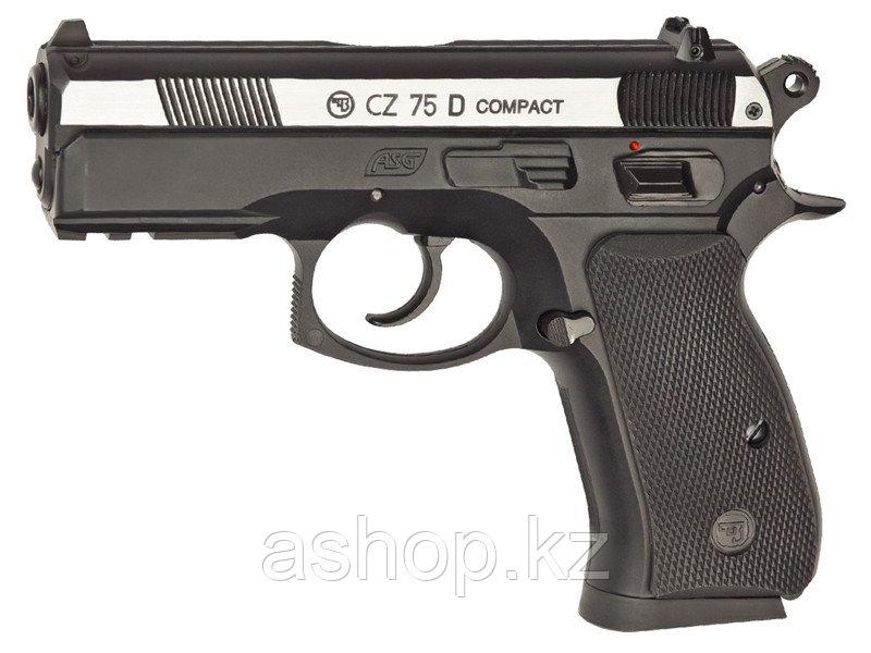 Пистолет пневматический ASG CZ 75D Compact Dual-tone, Калибр: 4,5 мм (.177, BB), Дульная энергия: 2,3-2,7 Дж,
