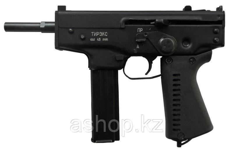 Пистолет пневматический Златмаш ППА-К «ТИРЭКС» (Кедр), Калибр: 4,5 мм (.177, BB), Дульная энергия: 3,0 Дж, Ёмк