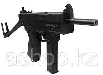 Пистолет пневматический Златмаш ППА-К-01 «ТИРЭКС» (Кедр), Калибр: 4,5 мм (.177, BB), Дульная энергия: 3,0 Дж,