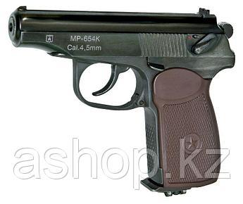 Пистолет пневматический Baikal МР-654К (Макарова), Калибр: 4,5 мм (.177, BB), Дульная энергия: 3,0 Дж, Ёмкость