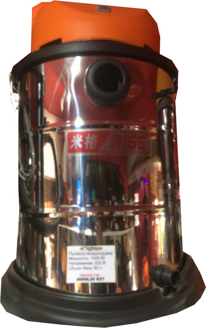 Пылесос-воздуходувка