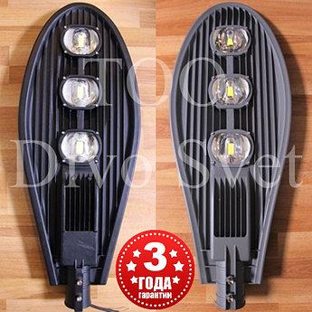 """LED """"Кобра"""" 150 Ватт, уличный светодиодный светильник (ГАРАНТИЯ 3 года). Светильники уличные консольные 150W."""