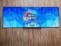 Комплект Таймер и мат от Moyu