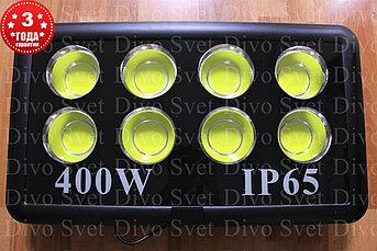 """Светодиодный прожектор """"Black"""" 400 W IP65 (Улучшенная серия). LED светильник 400 W, уличный"""
