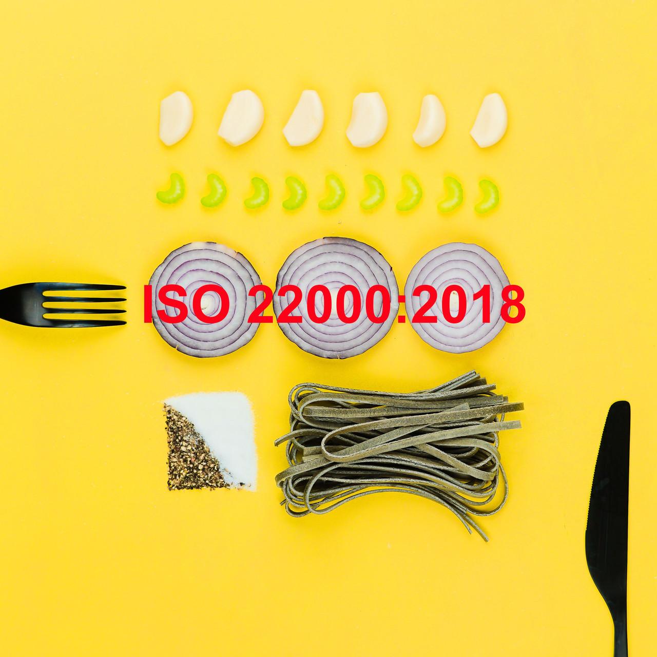 Разработка и внедрение системы менеджмента безопасности пищевой продукции ISO 22000