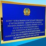 Вывески с наименованием государственных учреждений