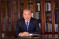 Портрет Первого Президента Республики Казахстан
