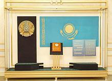 Стенды с государственной символикой РК