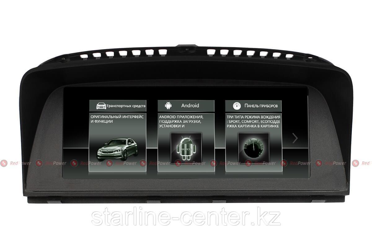 Автомагнитола для BMW 7-й серии (кузов E65/E66 2004-2008) RedPower 31088 IPS