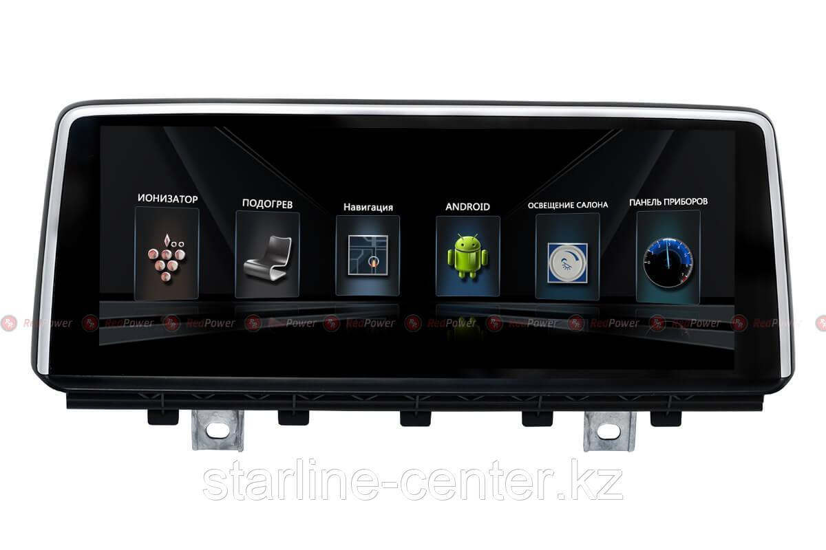 Автомагнитола для BMW X5, кузов F15 (2013+) RedPower 31078 IPS