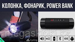 Колонка Bluetooth с фонариком для велосипеда JAKCOM OS2