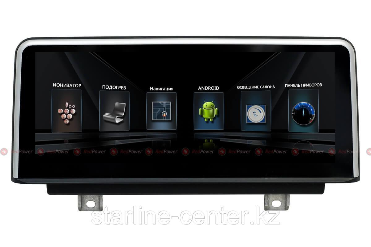 Автомагнитола для BMW 1 и 3 серии (F20, F30, F32) RedPower 31079 IPS