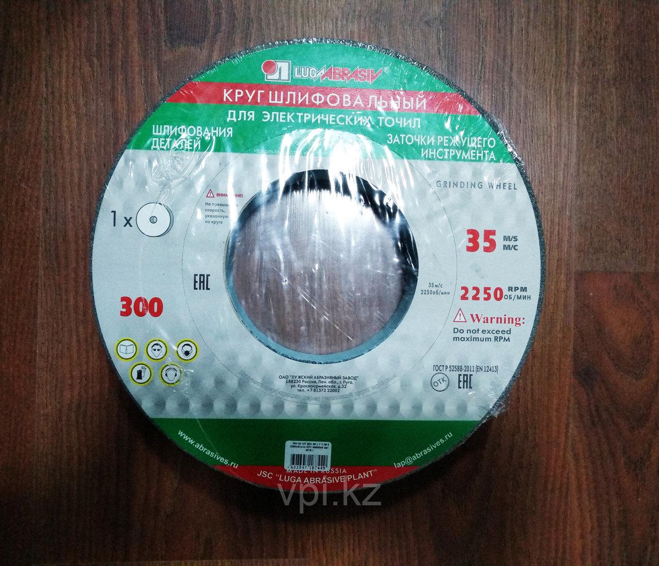 Круг абразивный шлифовальный (заточной) зеленый 300*40*127,63С, F60 Луга