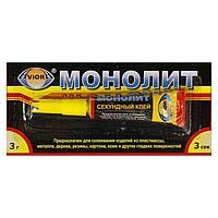 Суперклей Секундный Aviora «Монолит»