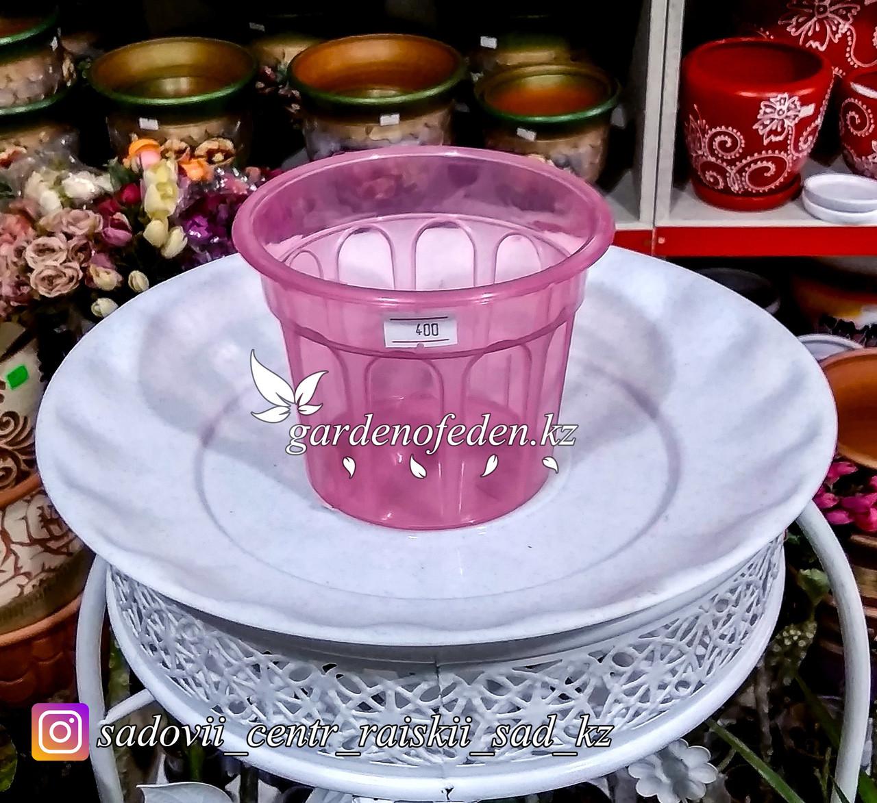 Пластиковый горшок. Цвет: Розовый. Объем: 0.4л