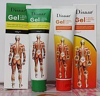 DISAAR - Гель для лечения суставов