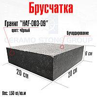 Брусчатка из гранита в Алматы