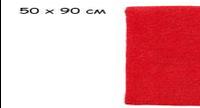 Полотенце 50х90см. Цвет Красный