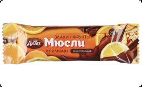 Батончик мюсли  ДиYES апельсин в шоколаде