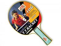 Ракетка для настольного тенниса Double Fish CK-106