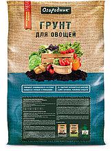 Грунт Огородник для овощей 60 л,Фаско