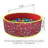 РОМАНА Сухой бассейн Романа Веселая поляна (красный) 150 шаров, фото 2