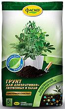 """Грунт  для декоративно-лиственных растений и пальм ФАСКО® """"5 литров """""""